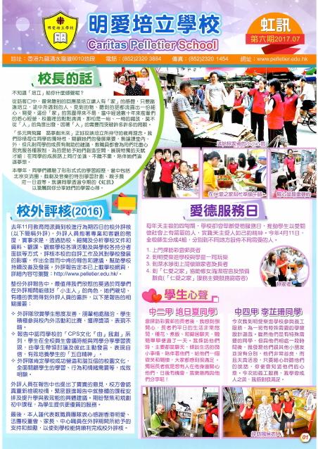 HongNews6