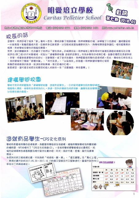 HongNews7